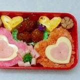 ♪バレンタインなどに…ハートがいっぱいお弁当♪