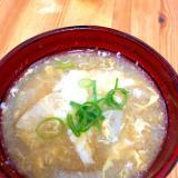 朝チャージ☆かき卵玉ねぎ味噌汁