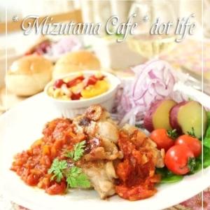 ●基本のトマトソース●作りおきでお料理レパ増えます