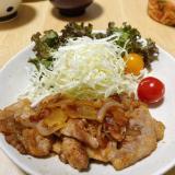 簡単絶品絶対美味しい生姜焼き!
