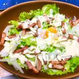 とろーり卵のシーザーサラダ