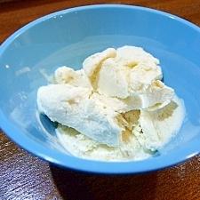 シャリふわ~新食感☆ハニーバナナアイスクリーム