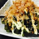 簡単美味しい!5分で山菜☆蕨のマヨ醤油和え☆鰹節