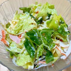 温キャベツとカニカマのサラダ