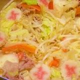 スープが旨っ☆ヘルシーちゃんぽん鍋