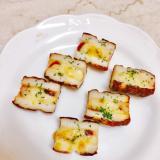 竹輪チーズ焼き★お弁当に♪
