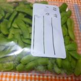 枝豆の冷凍保存
