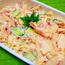 リンゴ入り☆マカロニポテトサラダ