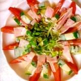 黒胡椒シーザードレッシングで食べるトマトサラダ☆