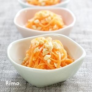 にんじんのレモンハニー