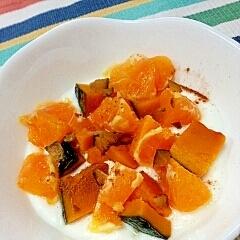 キューちゃんで☆南瓜と柑橘のデリ風ヨーグルト♪