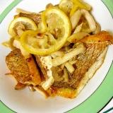鯛のソテー レモンバターソース