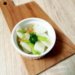 カブと大根の梅和え甘酢漬け