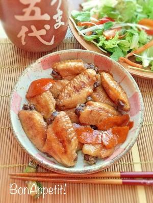 ☆★手羽中の柑橘風味煮♪★☆