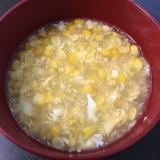 とうもろこしの中華スープ