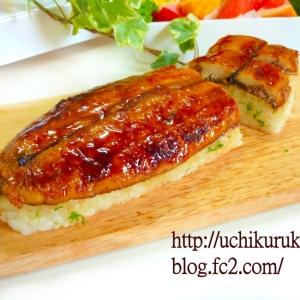 秋刀魚の蒲焼きで♪棒寿司