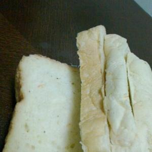 HBでりんごとにんじんとレーズンの食パン