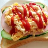 朝食に♡ハム&きゅうり ふわふわ卵のトースト