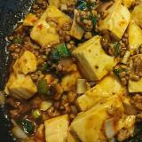 小松菜と椎茸入り麻婆豆腐