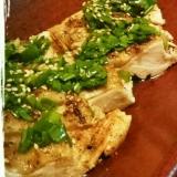 鶏胸肉の油淋鶏(ユーリンチー)