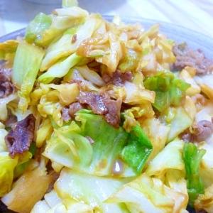 牛肉とキャベツの炒め物