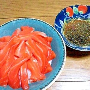 【栄養美人肌】簡単旨みごまだれの生サーモン丼