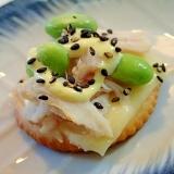 黒胡麻/マヨで チーズとチキンと枝豆の焼きリッツ