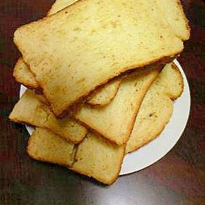 玄米ごはんパン