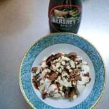 チョコチョコクッキーアイス