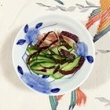 胡瓜、茗荷、赤紫蘇の梅酢和え