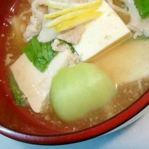 豚と豆腐のゆずあんかけ汁