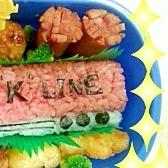 ★キャラ弁★ K LINE トレーラー♪ トラック