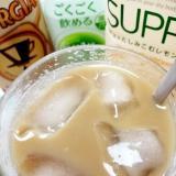 アイス☆青汁レモンカフェラテ♪