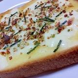 鰹節ふりかけ&チーズのトースト*