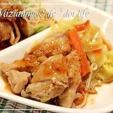 タジン鍋で●鶏モモ肉とキャベツのやわらか蒸し●