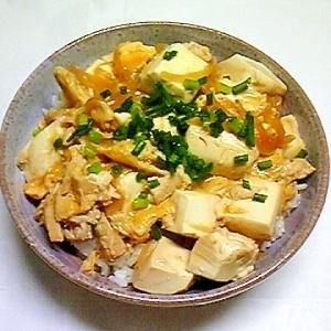 豆腐入り親子丼