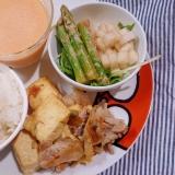 ワンプレート 島豆腐の豚肉炒めとアスパラきなこあえ
