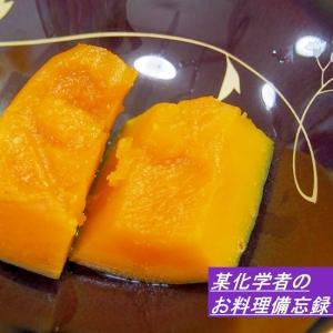 簡単あまーい☆かぼちゃの煮物