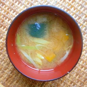 かぼちゃ・白ねぎの味噌汁