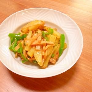 簡単副菜★ピーマンとハムとジャガイモのクミン炒め