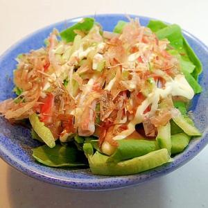 サラダ菜とかにかまと胡瓜の和風サラダ