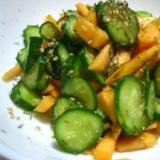 柿ときゅうりの酢の物