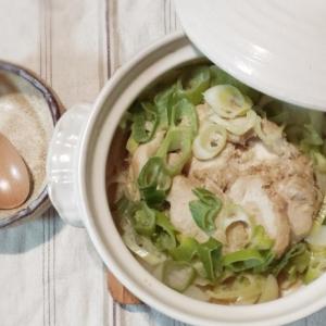 ヒラヒラ大根で土鍋蒸し鶏