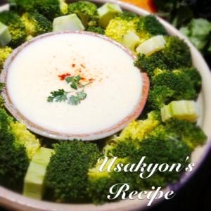 ブロッコリーの♡ホワイトチーズフォンデュ