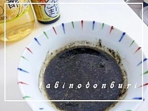 手作り黒ごま冷麺のタレ
