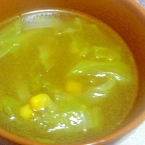 カレー風味のキャベツスープ