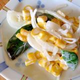 コーンと玉ねぎのサラダ