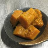 創味のつゆdeかぼちゃ煮♪