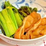 高菜と油揚げの煮物