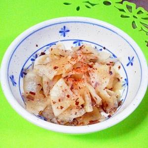 ごま薫る~塩麹昆布で簡単☆大根のお漬物